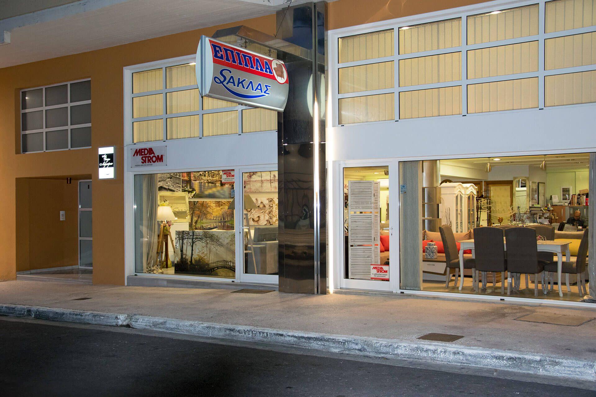 saklas-store-3